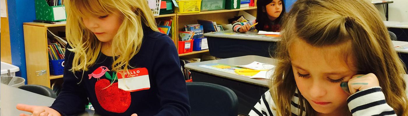 Join our Kindergarten Classes!