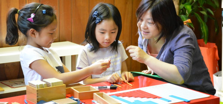 Singapore Math Parent-Child Summer Workshop