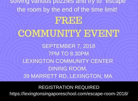 STEM Escape Room 2018